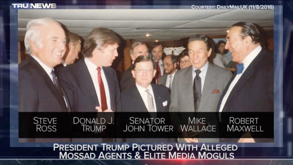Maxwell, Trump, Wallace, Ross & Tower