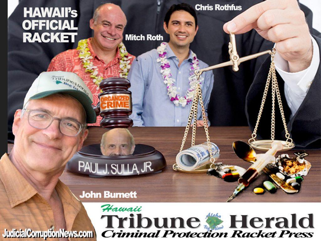 Hawaii Racket